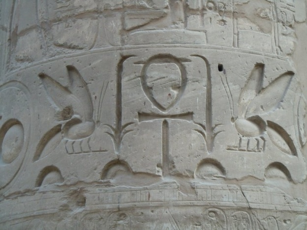 bee karnak temple